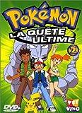 echange, troc Pokémon : La Quête ultime, vol.2
