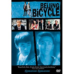 mission money receive bonus students missing 2 beijing bicycle 2001