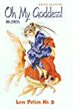 Love Potion No. 9 (Oh My Goddess! (Pb)) (1417658460) by Fujishima, Kosuke