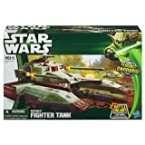 Republic Fighter Tank Star Wars Clone Wars Class II Attack Vehicle