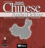 Instant Immersion Mandarin Chinese Audio Deluxe [With 2 Audio CDs] (Chinese Edition)