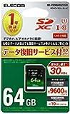 ELECOM SDXCカード UHS-I 対応 30MB/s 64GB 【データ復旧1年間1回無料サービス付】 MF-FSD064GU11LR
