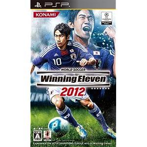 ワールドサッカーウイニングイレブン2012 torrent
