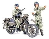 1/35 ミリタリーミニチュアシリーズ オートバイ偵察セット