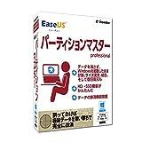 EaseUS �p�[�e�B�V�����}�X�^�[ Professional