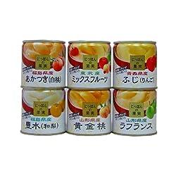 【Amazon.co.jp限定】(お徳用ボックス) 産地限定「にっぽんの果実」バラエティセット