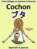 Conte Bilingue en Fran�ais et Japonais: Cochon (Apprendre le japonais t. 2)
