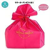 マザーガーデンギフト袋 Sサイズ 不織布 00490893