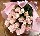 fleurcoco 【フラワーギフト】女性に人気のピンクのバラ花束20本【記念日 お祝い 彼女 誕生日プレゼントの贈り物】