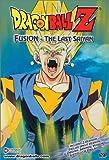 Dragon Ball Z - Fusion: The Last Saiyan