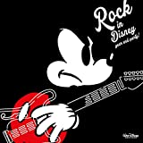 ROCK IN DISNEY YEAR END PARTY!