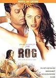 ROG - Wenn Liebe krankhaft wird (2 DVDs)