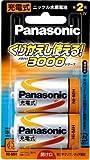 Panasonic 単2形ニッケル水素電池 2本入り HHR-2NPS/2B