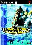 Winning Post 5