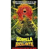 Godzilla Vs Biollante [VHS] ~ Kunihiko Mitamura