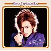 Dance My Generation [初回限定盤B](応募ハガキ封入)