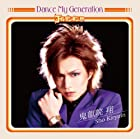 DanceMyGeneration[初回限定盤B](応募ハガキ封入)
