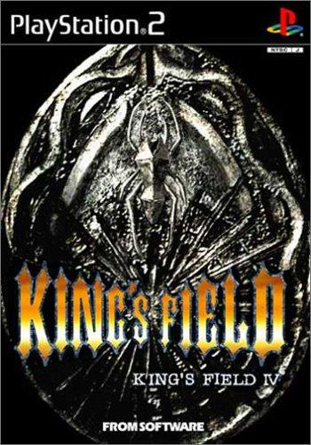 KING (北斗の拳)の画像 p1_20
