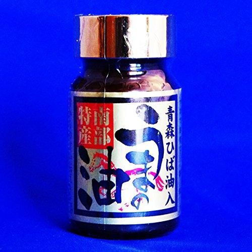 昔からの万能皮膚オイル うまの油金ラベル50ml
