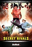 Secret Rivals [DVD]
