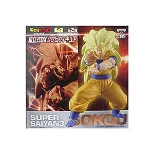 Dragon Ball Z Sectional DX Soft Vinyl Figure Goku SS3 (japan import)