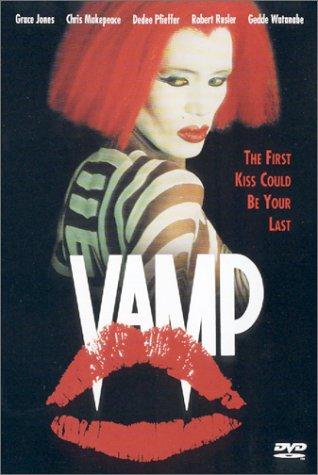 Vamp / Вампирник (1986)