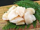 OWARI 訳あり 北海道産ホタテ貝柱1kg袋入 ランキングお取り寄せ