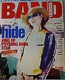 BAND YAROZE バンドやろうぜ2004年6月号 hide 付録巨大ポスター+バンドスコア付き