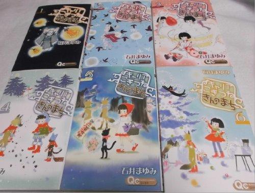キャリア こぎつね きんのまち コミック 1-6巻セット