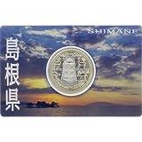 地方自治法施行60周年記念貨幣(CJ1C80032)第3回「島根県」500円バイカラー・クラッド貨<カード型ケース入>