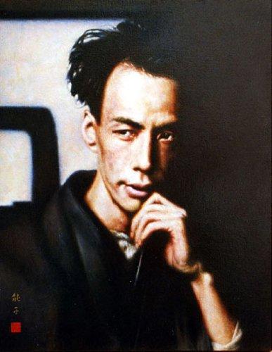 RASHOMON - RYUNOSUKE AKUTAGAWA (Spanish Edition)