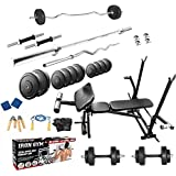 PROTONER 92 KGS With 4 Rods + 7 In 1 Bench Home Gym Package