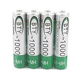 uxcell バッテリー Ni-Mh 1.2V 単4型 1000mAh スチール缶 AAA1000mAh 4個入り