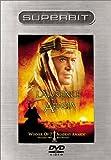 echange, troc Lawrence of Arabia (Superbit Collection) [Import USA Zone 1]