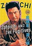 echange, troc Zatoichi: Zatoichi & The Fugitives - Episode 18 [Import USA Zone 1]