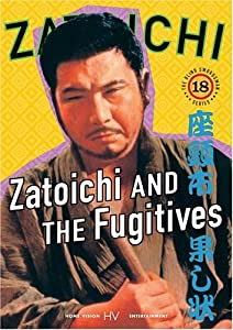 Zatoichi: Zatoichi & The Fugitives - Episode 18 [DVD] [Region 1] [US Import] [NTSC]