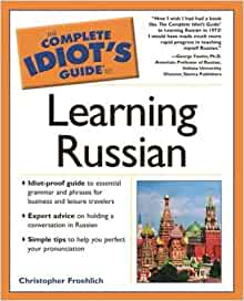 Russian education system Semester Study at MGU