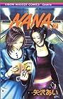 NANA 第7巻 2002年10月15日発売