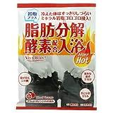 脂肪分解酵素配合入浴 more HOT 25g(入浴剤)