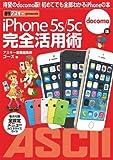 51X2YHGLSSL. SL160  【入力】iPhoneで通話中にキーパッドを操作する方法