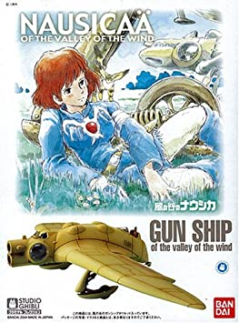 """Maquette Gunship """"Nausicaä of the valley of the wind"""""""