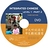 img - for Integrated Chinese Level 1 Part 2 Textbook DVD (Chinese Edition) book / textbook / text book
