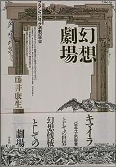 藤井康生の画像 p1_32