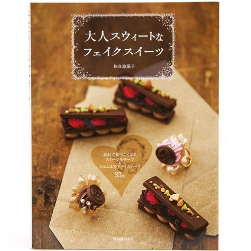 book for crafting high level clay sweets