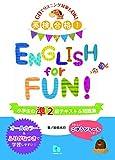 英検合格 ENGLISH