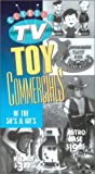 Classic TV Toy Commercials [VHS]