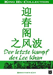 Der letzte Kampf des Lee Khan [Director's Cut]
