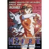 Mezzo Forte (Uncut and Uncensored!) [DVD]