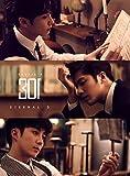 ミニアルバム - Eternal 5 (韓国盤)