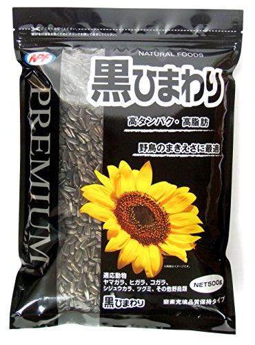 ナチュラルペットフーズ 黒ひまわり 500g